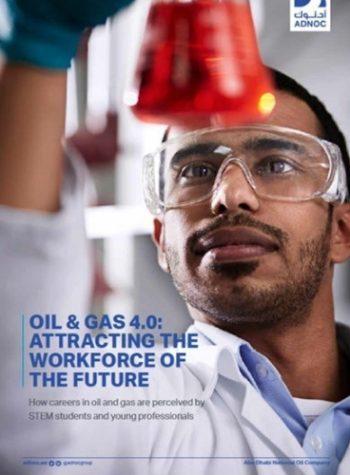 Oil & Gas Survey Cover